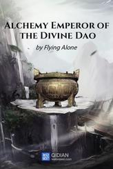 Alchemy Emperor of the Divine Dao