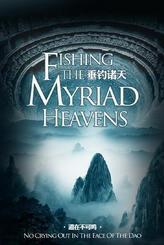 Fishing the Myriad Heavens