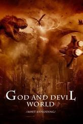 God and Devil World