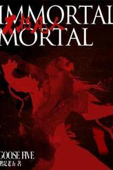 Immortal Mortal