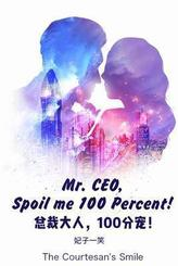 Mr. CEO, Spoil me 100 Percent!