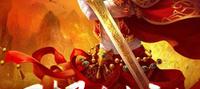 Limitless Sword God