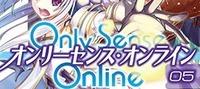 Only Sense Online (LN)