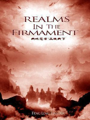 Realms In The Firmament