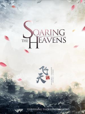 Soaring the Heavens