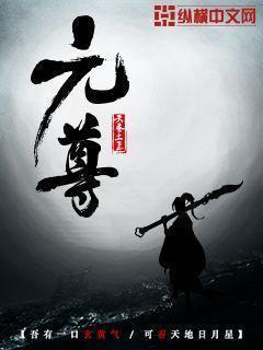 Dragon Prince Yuan