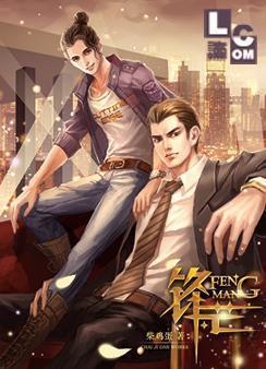 Feng Mang